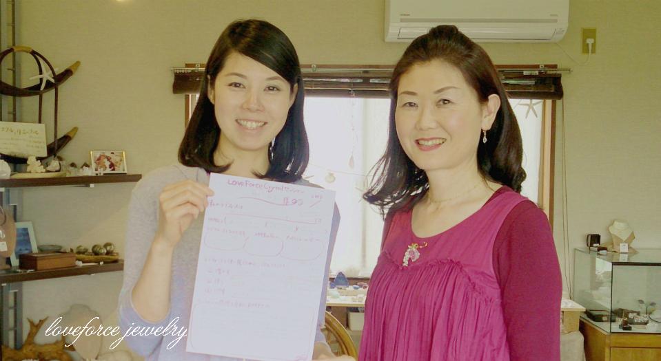 飯田和子さまラ[ブフォースクリスタルセッション]