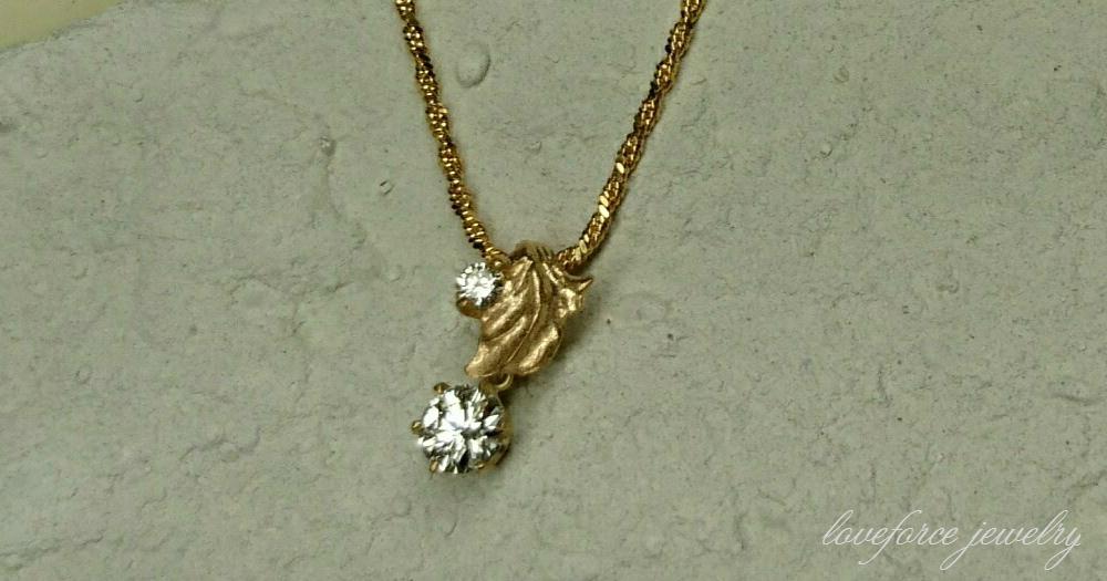 ダイヤモンドのペンダント(リフォーム)