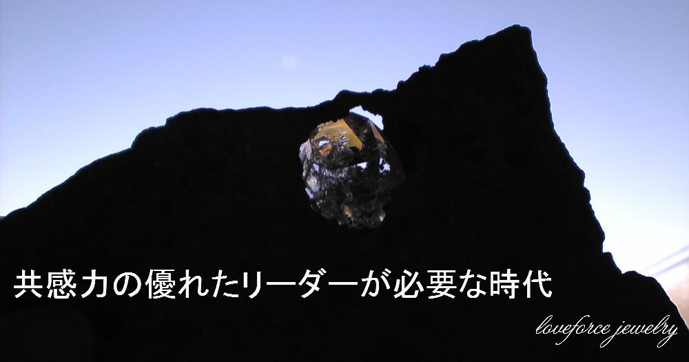 ハーキマー・ダイヤモンド・クリスタル母岩から飛び出す