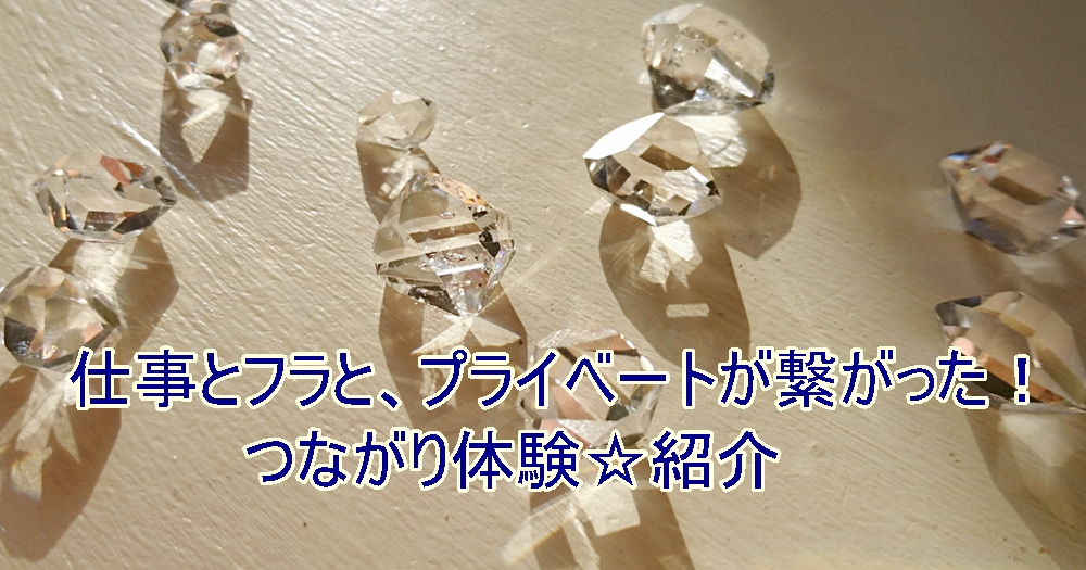 ハーキマー・ダイヤモンド・クリスタル 原石2017.1